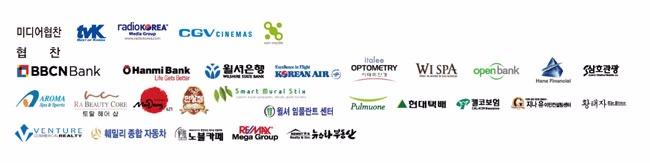 kbs_sponsor.jpg
