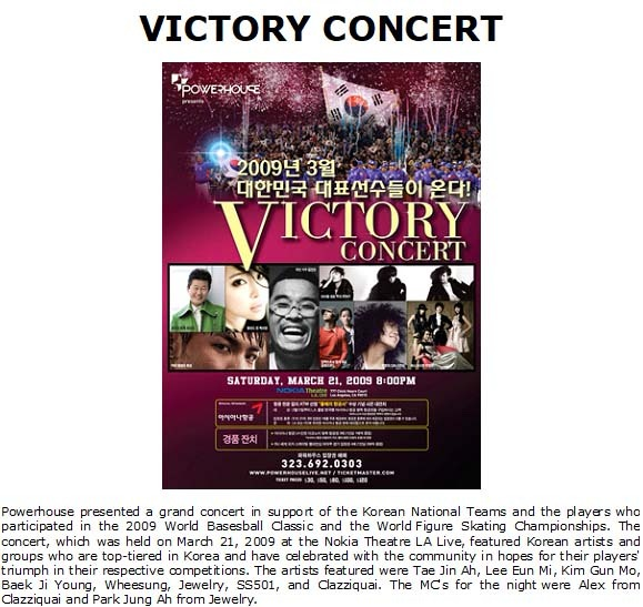 (56)VICTORY CONCERT.jpg